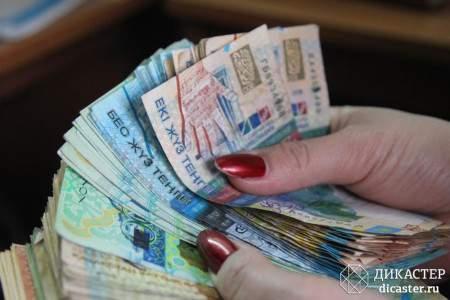 Бухгалтерская и финаносовая отчетность организаци