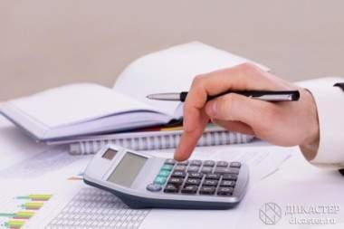 В чем заключаются основы бухгалтерской отчетности?