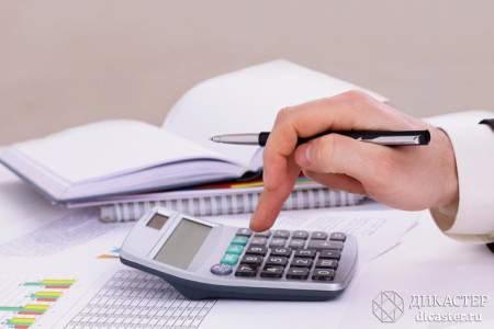 основы бухгалтерской отчетности