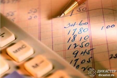 ПБУ бухгалтерская отчетность организаций