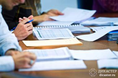 Что несет в себе приказ о формах бухгалтерской отчетности?