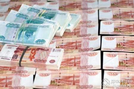 ведение бухгалтерского учета в России