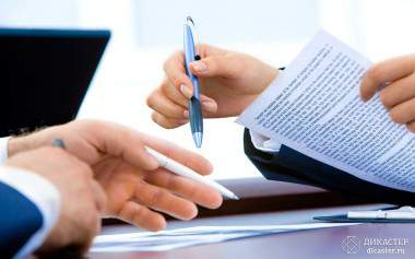Что должен содержать договор на аутсорсинг бухгалтерских услуг?