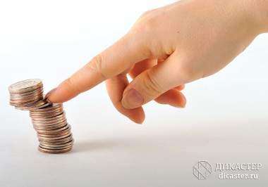 ОСНО или УСН? Как выбрать схему налогообложения?
