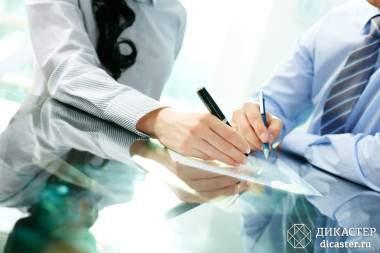 Услуги в области бухгалтерского учета: полное или частичное сопровождение?
