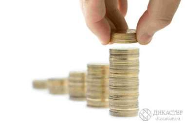 Памятка для бизнесмена: 8 способов снижения расходов