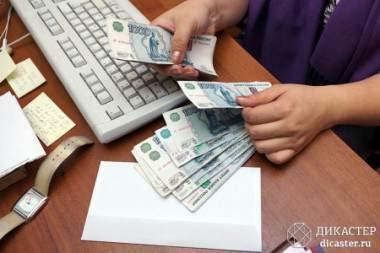 Как фирме избежать штрафа при выдаче денег под отчёт сотруднику?