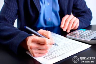 Инструкция по заполнению форм МП-СП и «1-Предприниматель» за 2015 год, которые необходимо сдать до 1.04.2016