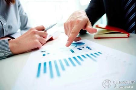 инструкция по заполнению нового ежмесячного отчета СЗВ-М для Пенсионного фонда России