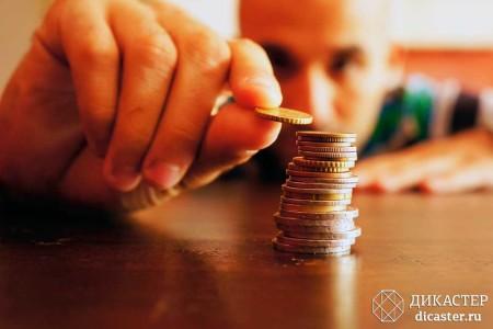 с 1 июля 2016 года минимальный размер оплаты труда в России составляет 7 500 рублей