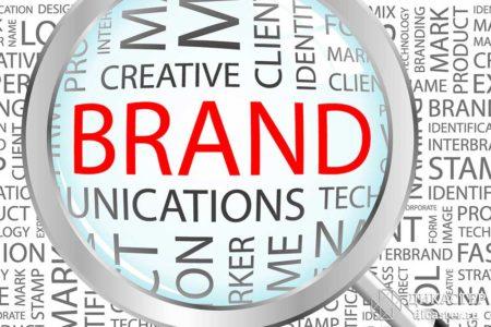 регистрация бренда в Роспатенте - порядок и основания для мотивированного отказа