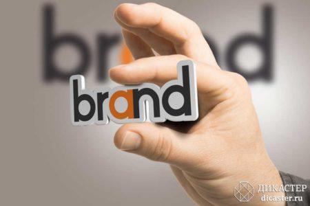 как зарегистрировать товарный знак или торговую марку? руководство