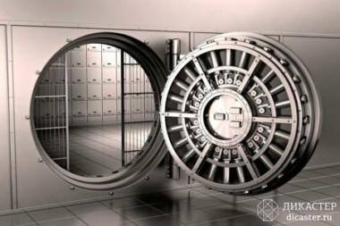 Как проверить надежность банка? 6 рекомендаций, которые спасут ваши деньги